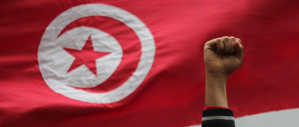Tunesia - Cover